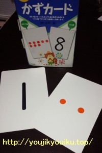 kumon_kazu_card